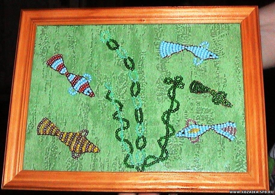 Рыбки плетеные из бисера с водорослями.