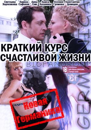 катя сергеева форум: