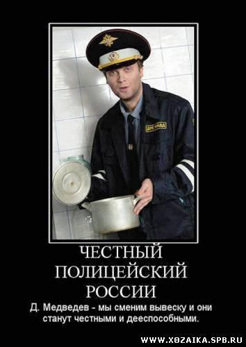 Поздравление день полиции фото